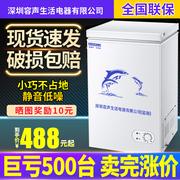 冰柜家用小型冷冻冷藏箱特价迷你立式保鲜节能卧式商用展示雪糕柜