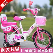 新款儿童自行车童车2-3-6岁以上宝宝16寸小孩单车12男女童车18寸