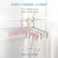 Drying socks hanger multi-clip multi-function household drying underwear underwear clothes support baby baby round clothes hanging