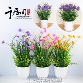 仿真假花植物绿植室内外装饰家居客厅塑料百合薰衣花草盆栽盆景