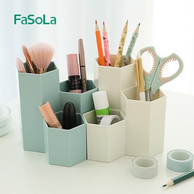 FaSoLa文具多功能组合笔筒创意时尚笔座笔插桌面办公用品收纳盒