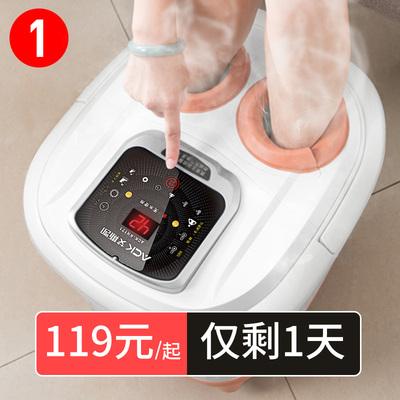 艾斯凯足浴盆全自动洗脚盆按摩加热养生熏蒸泡脚桶家用足疗泡脚器