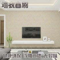 天然材质无污染带金丝葛藤撒碎壁纸草编墙纸相框沙发电视背景