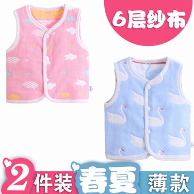 新生婴儿马甲春秋薄款外穿夏季0纱布宝宝小背心1幼儿纯棉开衫3岁2