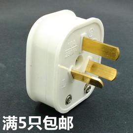 包邮纯铜插头二三脚 10a16a空调三孔项2/3两三角家用工业接线插头图片