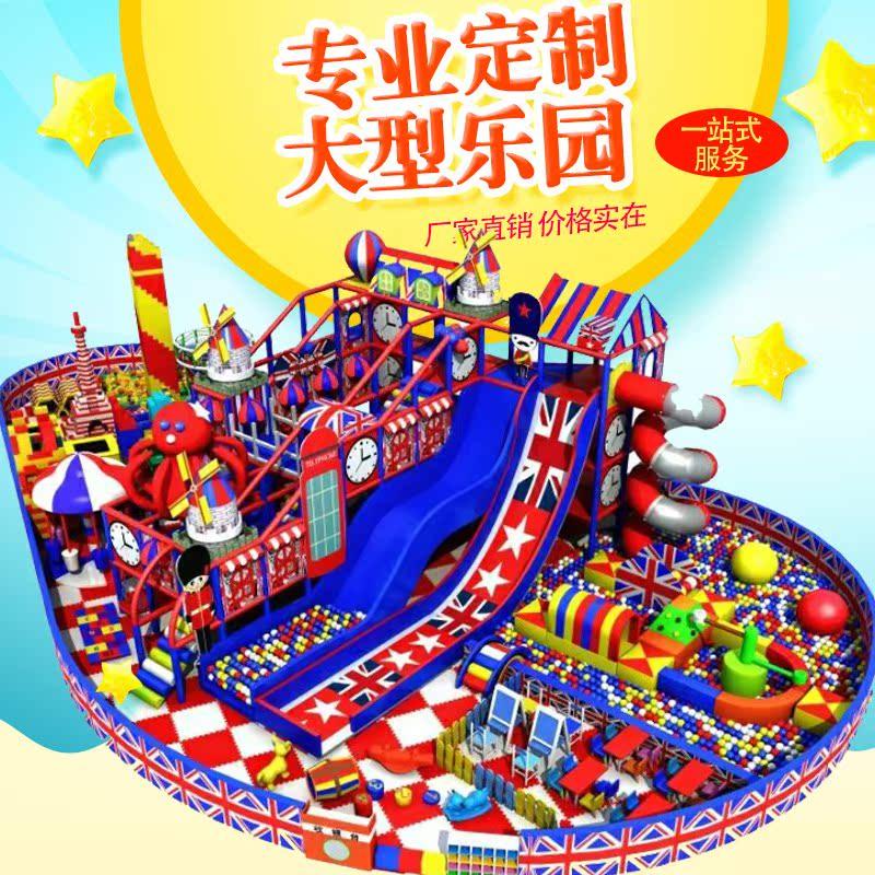 淘气堡儿童乐园大型百万海洋球池滑梯配件小型游乐场室内设备厂家