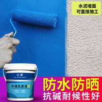 套装Dekso5墙面乳胶漆福乐阁环保彩色儿童漆粉笔涂鸦黑板漆