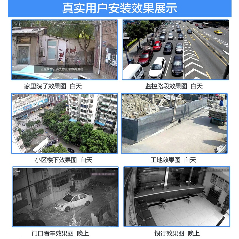 智能摄像机室外防水版1080小米家用无线户外监控摄像头