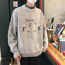 Men's Sweaters Loose in Autumn and Winter
