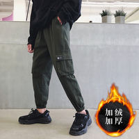 Men's pants Korean version of the trend of overalls casual pants wild winter plus velvet sweatpants men's pants loose beam pants