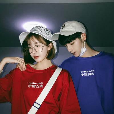 夏季情侣装短袖男士T恤半袖衣服韩版潮流夏装红色上衣五分袖半袖
