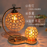 Aromatherapy lamp oil lamp bedroom home help sleep romantic plug-in beauty salon health club European creative aromatherapy furnace
