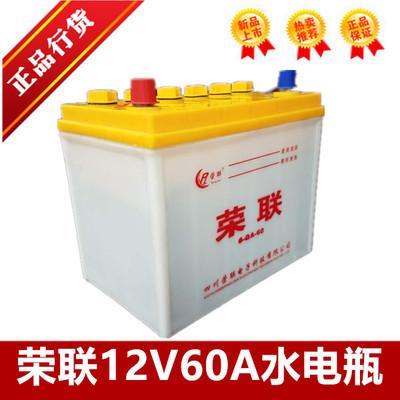背机专用电瓶地摊照明音响12V60A水电瓶蓄电池电瓶启动型铅酸电池