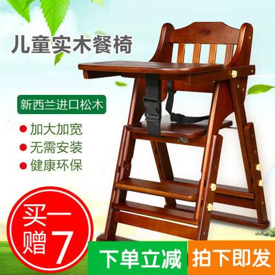 宝宝桌椅便携