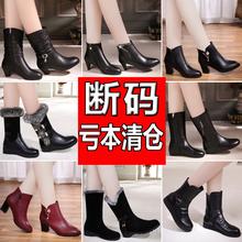 清仓冬季真皮女靴子短靴中跟中筒靴加绒雪地靴棉鞋 晶客断码 百丽