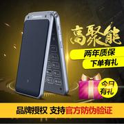 Changhong/长虹 A600智能手机翻盖老人机微信移动智能手机正品