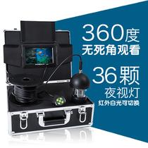 可视探鱼器高清视频钓鱼器手机无线智能水下摄像头筏钓夜视神器