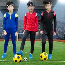 男定制男童足球衣训练服足球队服儿童长袖 儿童足球服套装