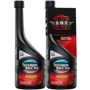 雪佛龙特劲TCP燃油宝汽油添加剂汽车除积碳油路清洗燃宝油正品2瓶