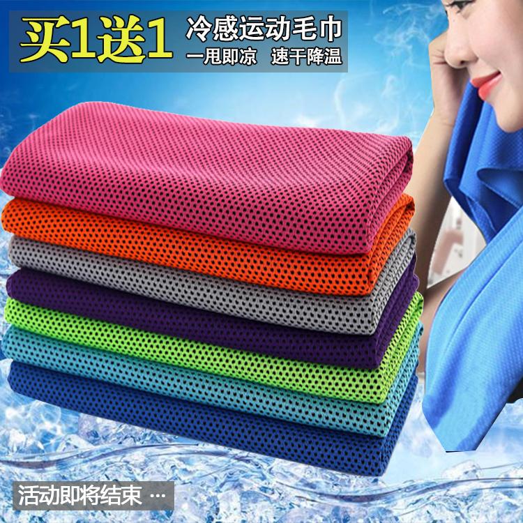 夏季速干降温冰巾冷感运动毛巾成人健身跑步魔幻冰凉毛巾吸汗男女