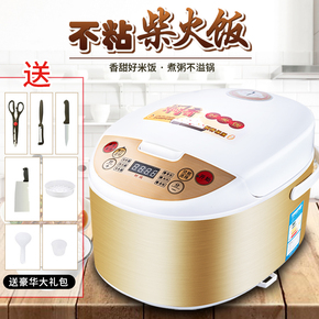电饭锅正品3人-4人家用智能多功能电饭煲5-6-8人全自动5L升大容量