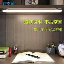 Cool dortoir Oracle LED Table lampe Eye Protection étude bureau College student chambre USB longue aimant liseuse