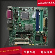 联想Q35 L-IQ35 DDR2主板 G31T-LM 开天M8050 M6900支持酷睿四核
