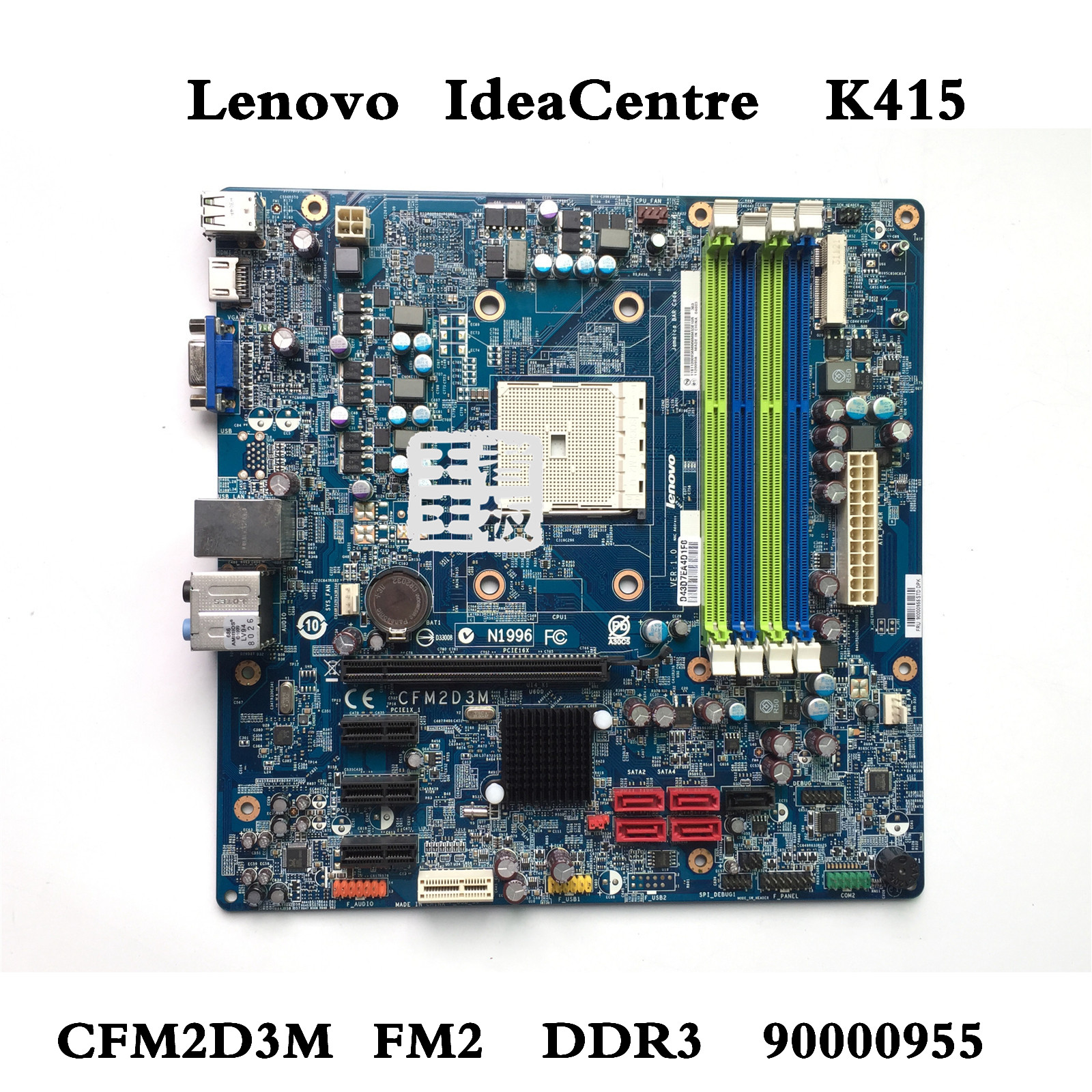 原装联想IdeaCentre 锋行 K415主板 CFM2D3M FM2 A75主板90000955