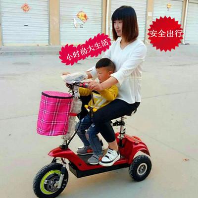 便携折叠迷你型电动三轮车老人女士电动自行车小型成人电瓶车包邮网友购买经历