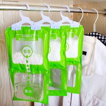 家用可挂式衣柜除湿袋房间室内悬挂防潮防霉吸湿衣物干燥剂吸湿包
