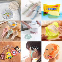 Creative and practical department store gadgets, home life, daily necessities, push products, gifts, gifts, groceries