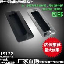 YL801锌合金嵌入移门拉手现代推拉移门折叠门
