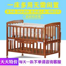 星博士实木婴儿床双层童床多功能宝宝床带蚊帐滚轮摇篮床可变书桌
