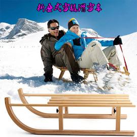 折叠式木质滑雪车滑冰车进口原木制雪橇冰雪爬犁滑雪板便携式雪橇图片