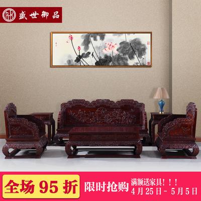 红木沙发非洲酸枝木荷花宝座沙发 中式古典家具高档豪华客厅组合排行榜