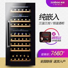 220A整体无缝欧式嵌入压缩机恒温红酒柜冷藏柜冰吧进口款 尊堡
