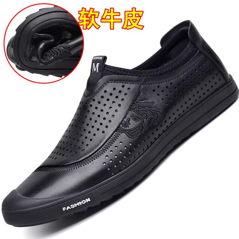 夏季男士凉鞋真皮软底透气镂空皮鞋男鞋运动休闲洞洞鞋软皮凉鞋男