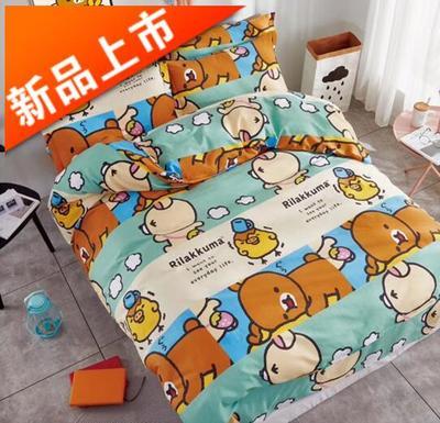 2018新款新品包邮特价全棉学生三四件套床上用品可爱懒懒熊轻松熊