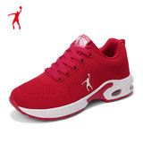 Jordan Grand Summer Female Shoes Stench-proof and Air-breathable Red Sports Shoes Female Running Red Leisure Mesh Student 361