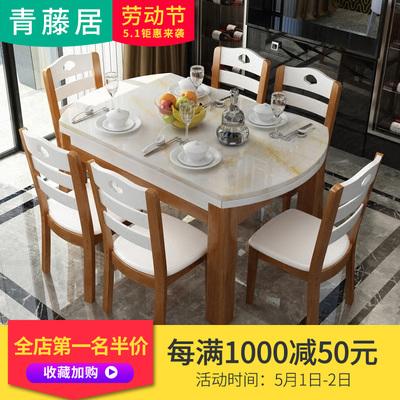 大理石餐桌椅组合简约现代实木餐桌伸缩折叠长方形圆形家用餐桌子使用感受