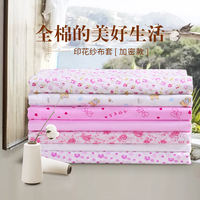 Cotton gauze cloth cover quilt core cotton wool sleeve liner set Cotton quilt cover quilt liner set tweezers sleeve single piece