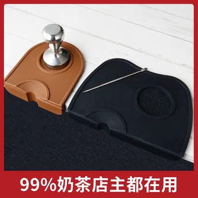 咖啡压粉垫 防滑填压粉器转角垫填压器 吧台填压座 咖啡机粉压垫