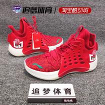 ABAN063李宁篮球鞋男鞋非昆李宁云减震回弹耐磨防滑支撑运动鞋