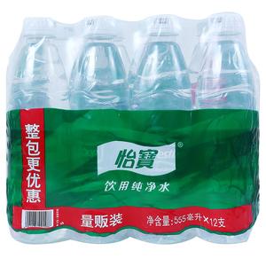 怡宝饮用水 纯净水 555ml*12瓶/组   量贩装