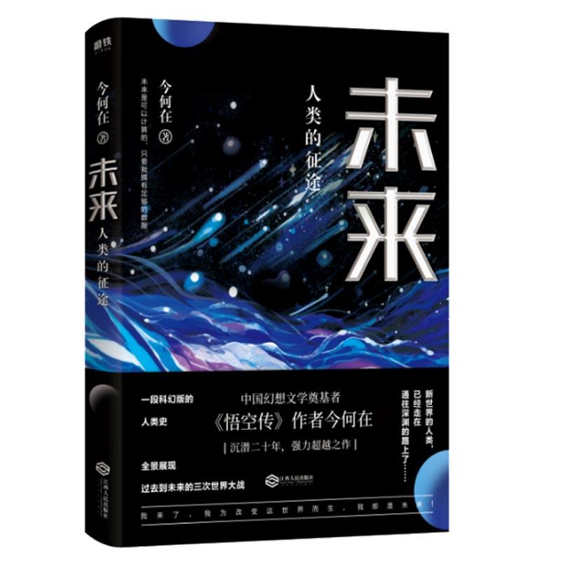 Внутриигровые ресурсы The journey time Edition Артикул 597639562798