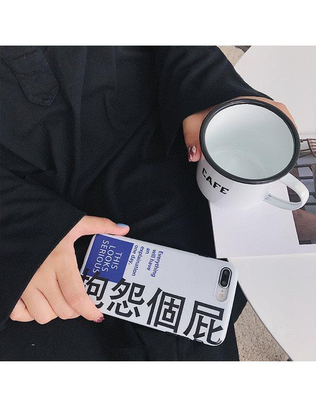 潮牌风格抱怨个屁6plus苹果x手机壳iPhone7plus/8/6s潮男女款全包