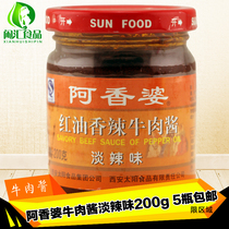 特产酸甜自制配料广西袋装辣椒类调料单品食用农产品山里小农家