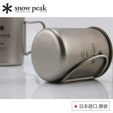 Japan's original snowpeak titanium cup Snowfeng titanium cup has a handle single layer lightweight outdoor camping water cup titanium cup