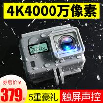 秀客4k高清运动照相机迷你旅游便携数码摄像机微型水下山狗DV