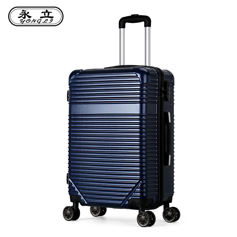 永立YL6754旅行箱